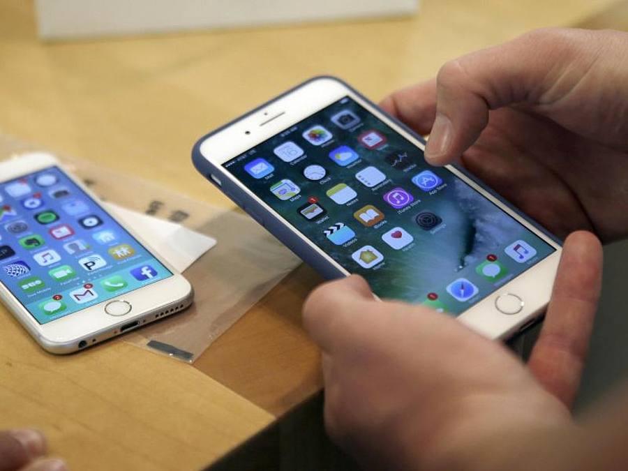 ITC-Richterin sieht Qualcomm-Patent durch Apple verletzt ROUNDUP